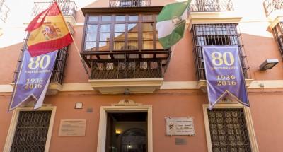 Fachada de la Escuela Mercantil de Sevilla